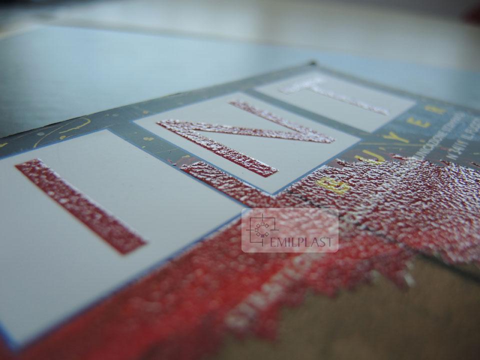 serigrafia-materica-lucida-rugosa-02